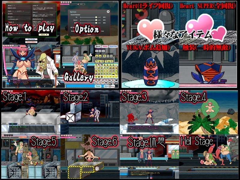 オルガキル〜横スクロールACTゲーム〜のサンプル画像2