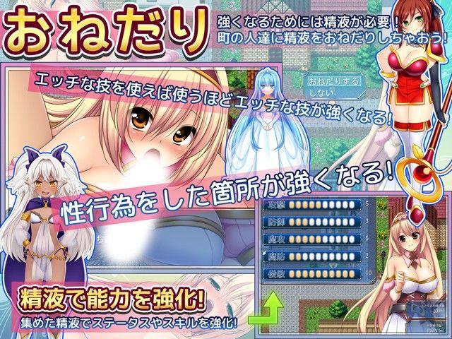性騎士シンシア〜精液で強くなるエッチな騎士の物語〜のサンプル画像1
