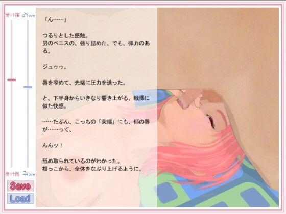 [同人]「【無料】俺とわたしとHの距離」(6colors)
