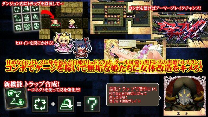 サクリファイスメイズ〜性神の双子姫〜のサンプル画像1