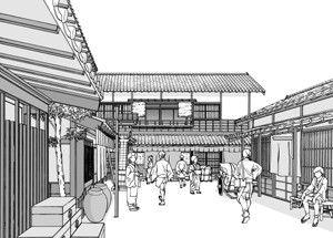 ARMZ漫画背景集 vol.14 [Chinatsu] 600dpi
