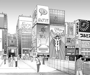 ARMZ漫画背景集 vol.15 [Nina] 600dpi