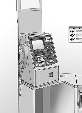 ARMZ漫画背景集 vol.20[Clara] 600dpi