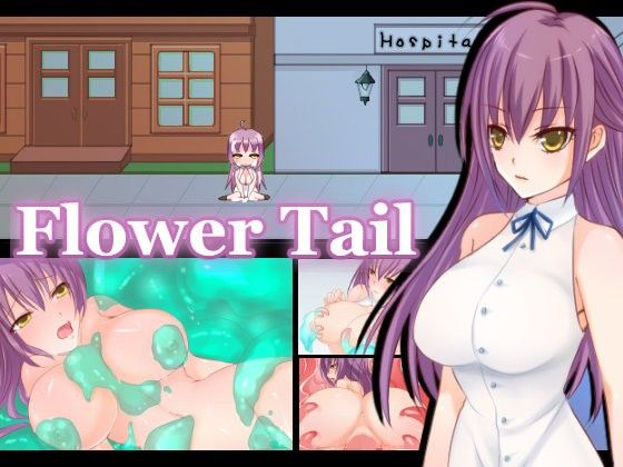 Flower Tail -異種姦獄のアリス-