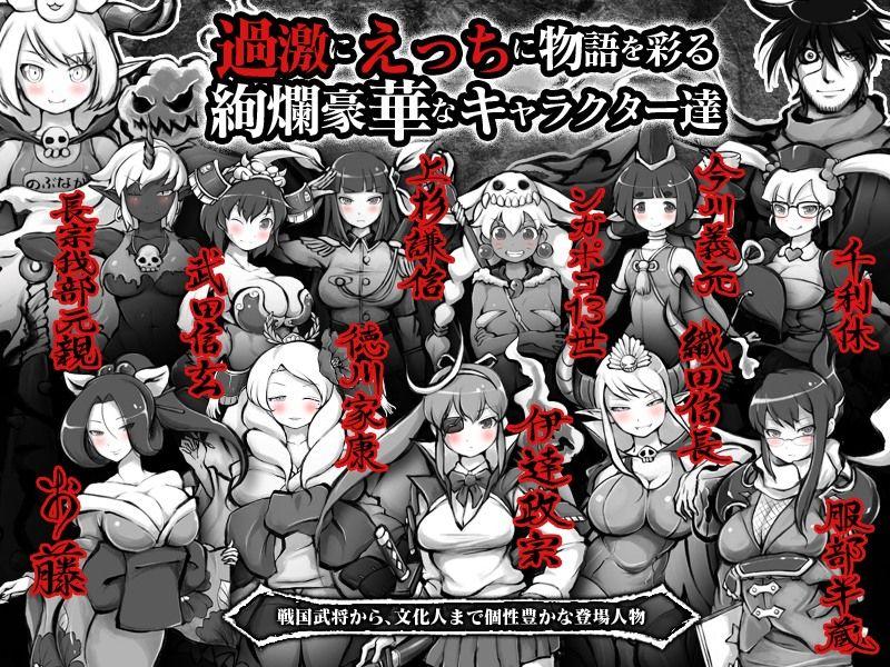 「MANGEII-ネオ時代劇エロRPG-」