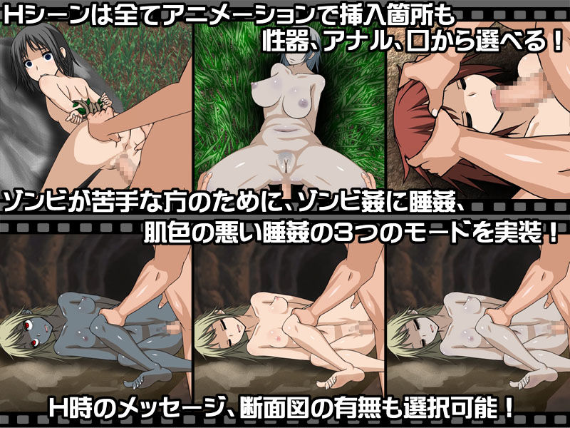 【ゲーム系同人】ORE TO ASIGARA NO SEX NIKKI.