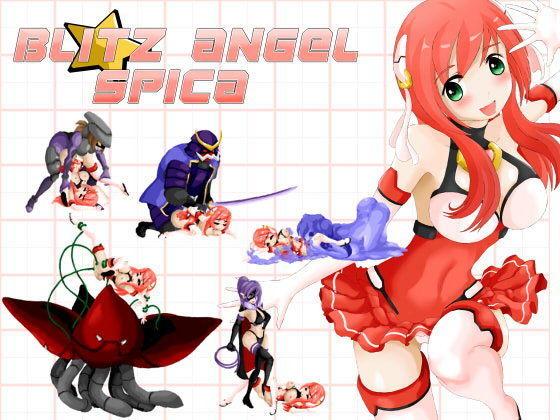 Blitz Angel Spicaの表紙