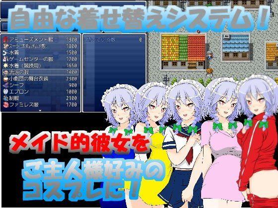 ☆★着せ替えRPG『十六夜咲●-東方projec●-』