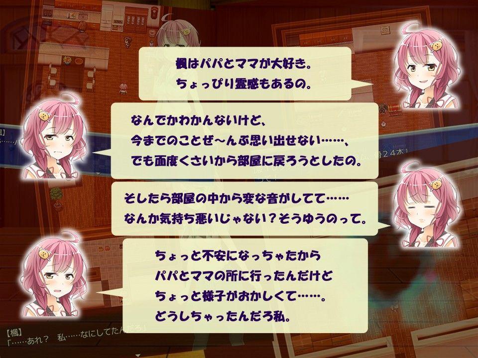 同人ガール:[同人]「七つの部屋」(QRoss)