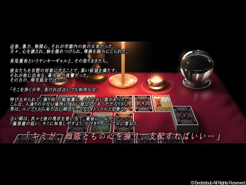 【オリジナル同人】マゾ奴隷 優02