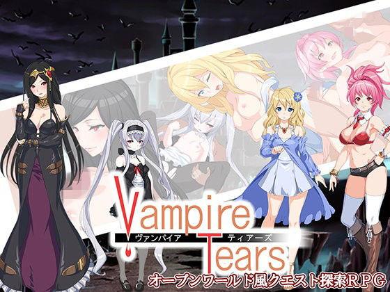 VampireTears