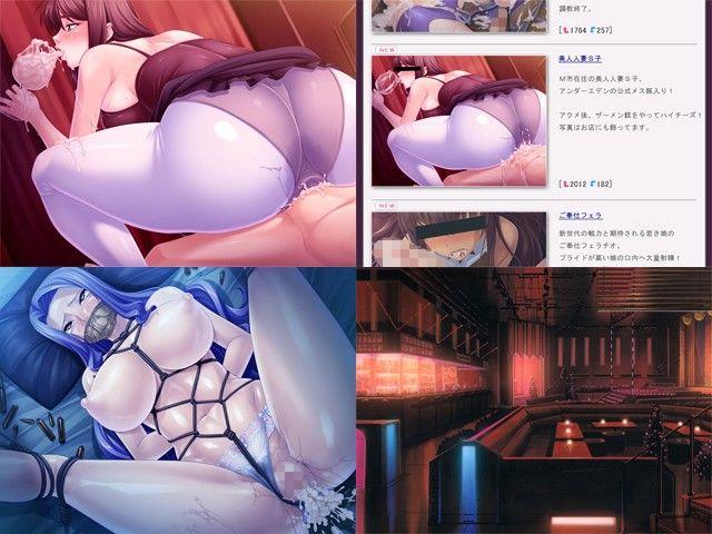 堕ちる人妻〜Animation〜のサンプル画像3
