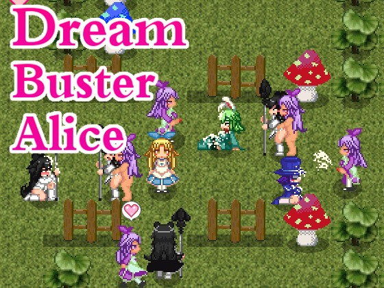 Dream Buster Aliceのイメージ