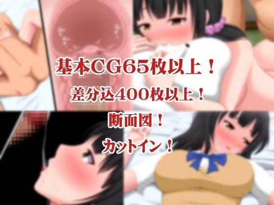 色欲の小毬荘~千星編~のエロ同人CG画像 2