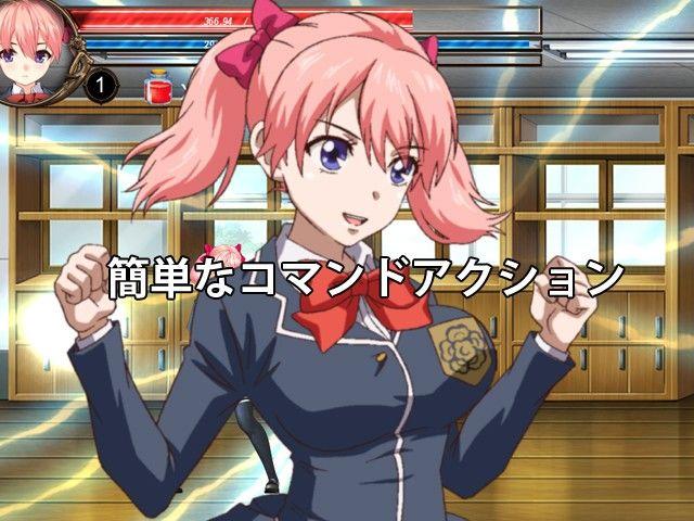 FIGHTING GIRL SAKURA-Rのエロ同人CG画像 1