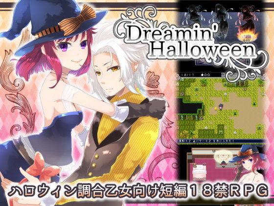 Dreamin'Halloween