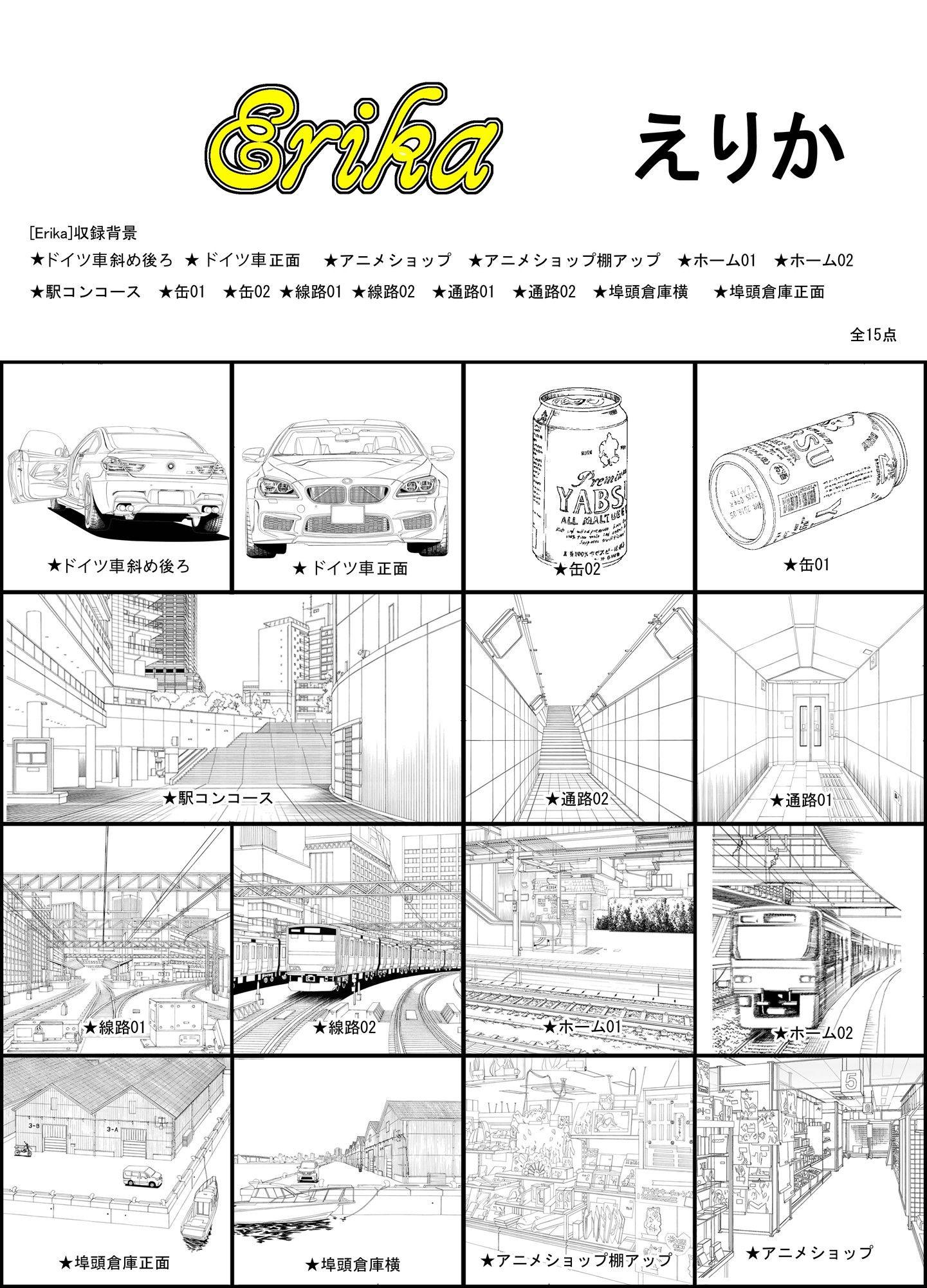 [BZK] Erika, Sena Hasegawa – Premium Model Blac...