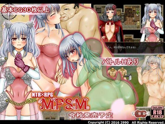 【無料】MPSM 【体験版 】