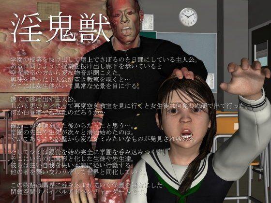 【vagrantsx 同人】【無料】淫鬼獣(お試し版)