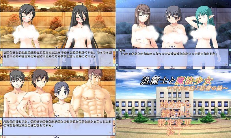 【サスペンス】「快楽殺人調査官 KoJi File3」セピア