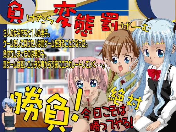 【ショタ 悪戯】ショタ少年の悪戯逆レイプ輪姦sexの同人エロ漫画!!