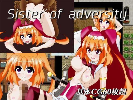 Sister of adversityの表紙