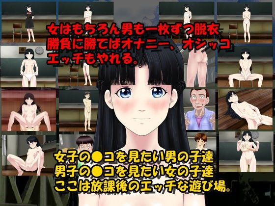 【令嬢 童貞】卑猥ロリ系な微乳の令嬢お嬢様ショタヒロイン女の子処女の童貞言葉責め学園もの羞恥脱衣露出オナニーの同人エロ漫画。