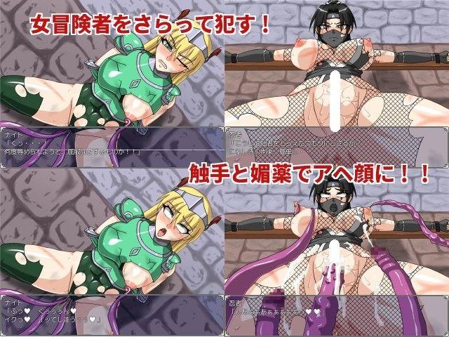 【マシーナリー 同人】魔人物語II~猥獣のクエスト~