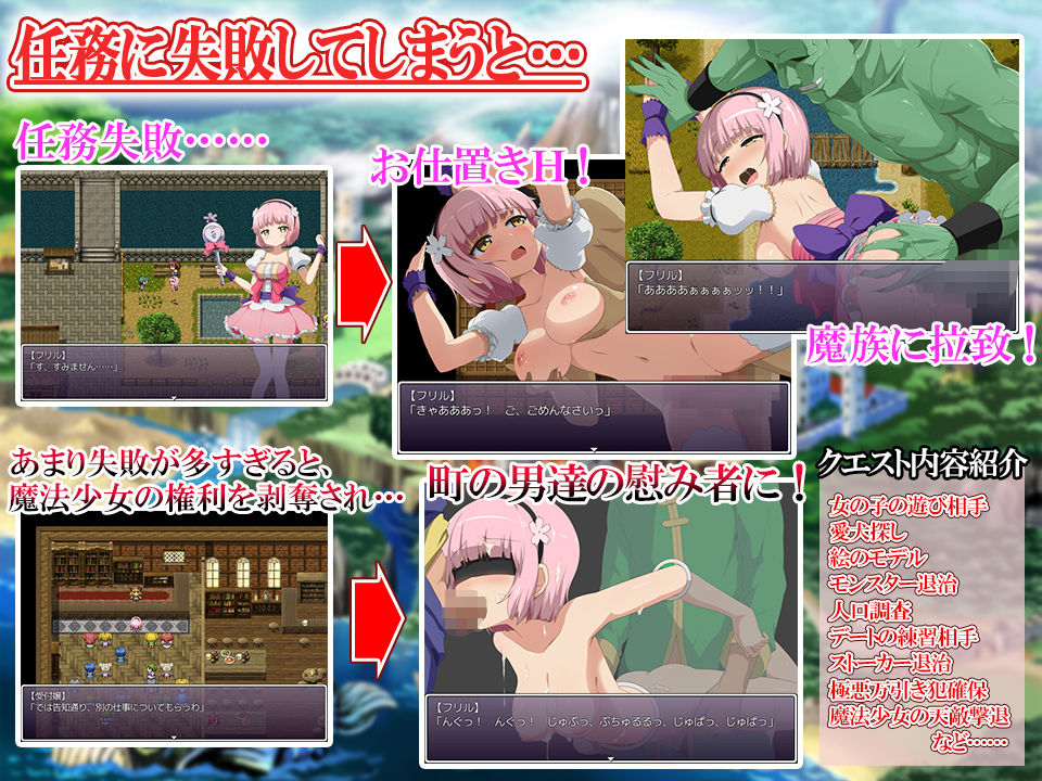 アイドル少女育成計画のサンプル画像2
