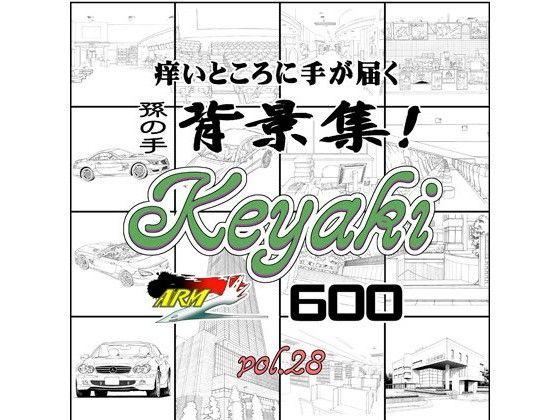 ARMZ背景集vol.28 [Keyaki-600]