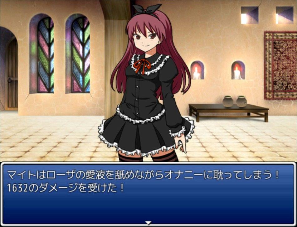 同人ガール:[同人]「主人公に負けた女魔族がリベンジでレベルドレインしてくる超短編RPG」(F...