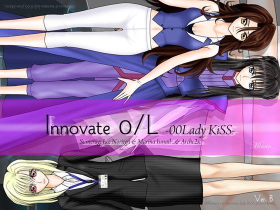 【ガンダム00 同人】00レディ&働くお姉さん着せ替えKiSS『Innovate0/L-00LadyKiSS-』Ver.B