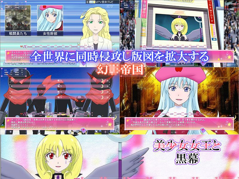 同人ガール:[同人]「ハメライブ! ~アイドルパラレル~」(Cecilia soft)