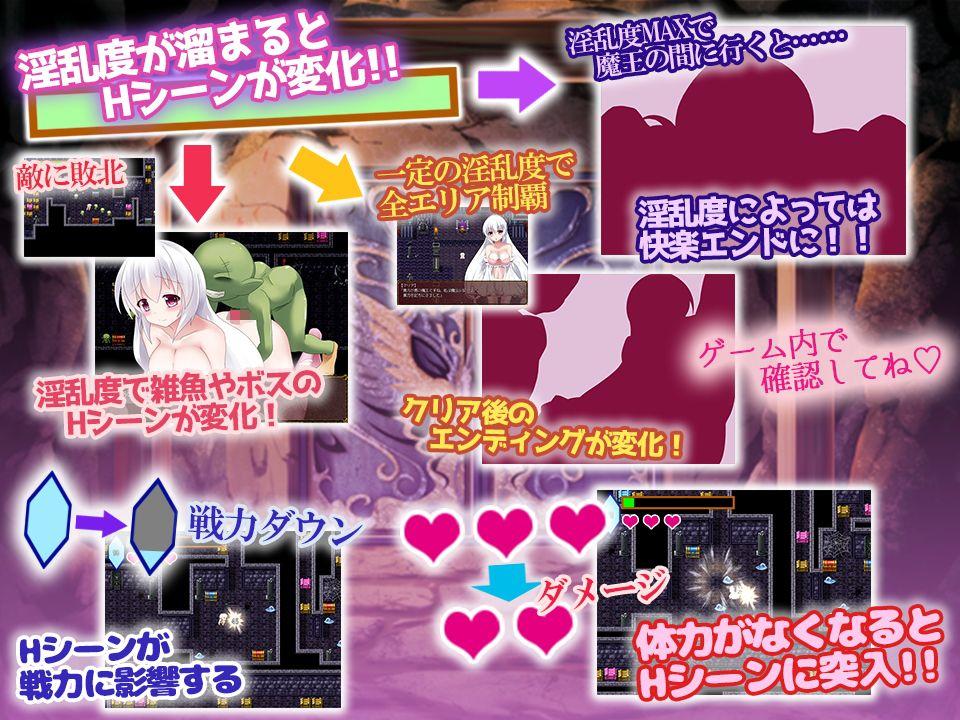 アリアと変態魔王のHなダンジョンのサンプル画像3