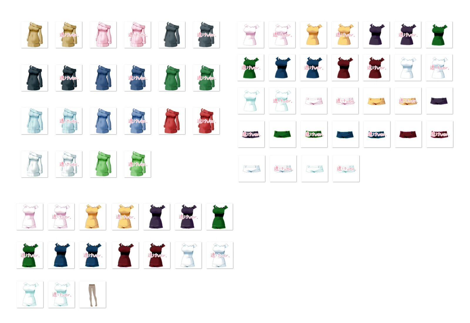 佐野俊英があなたの専用原画マンになります 衣装素材集ABC - 私服 -