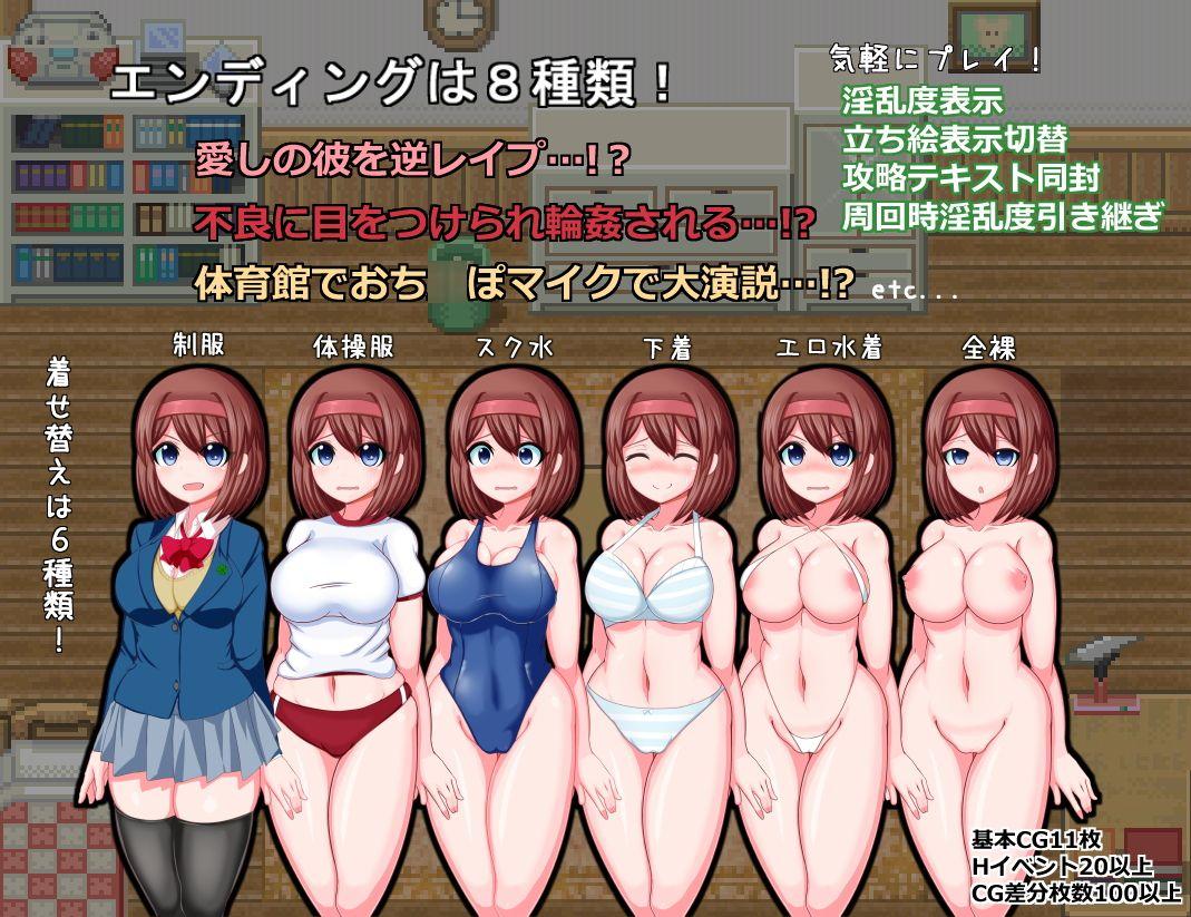 [女子校生]「JKマン開!えろフェロモン 第5巻」(アロマコミック)