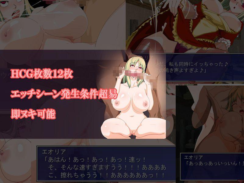 [アイドル・芸能人]「デジタルセクシースタジオ 水城ひかり」(水城ひかり)