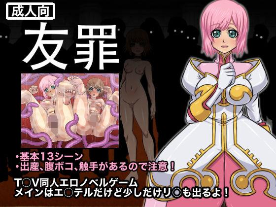 https://www.dmm.co.jp/dc/doujin/-/detail/=/cid=d_134855/