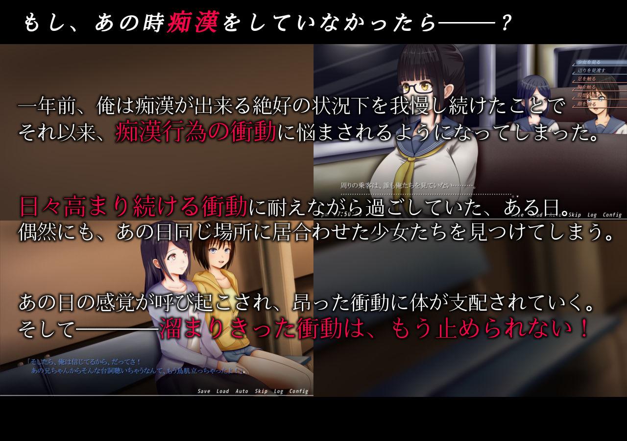 https://www.dmm.co.jp/dc/doujin/-/detail/=/cid=d_148586/