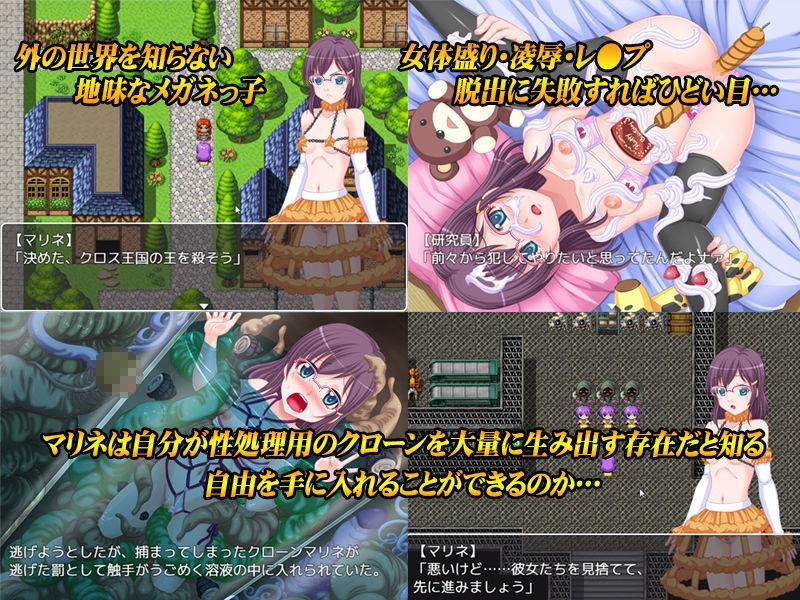https://www.dmm.co.jp/dc/doujin/-/detail/=/cid=d_148854/