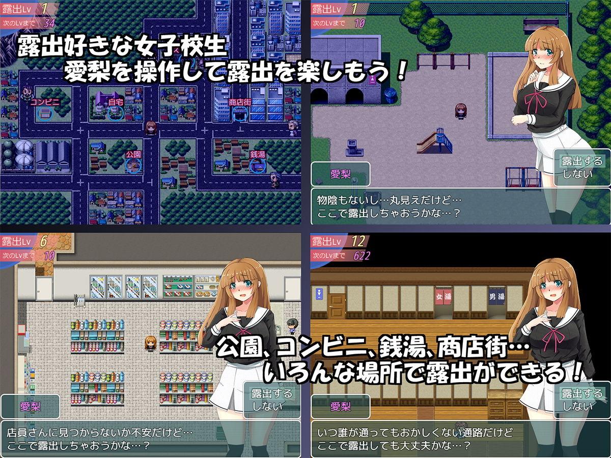 https://www.dmm.co.jp/dc/doujin/-/detail/=/cid=d_149058/