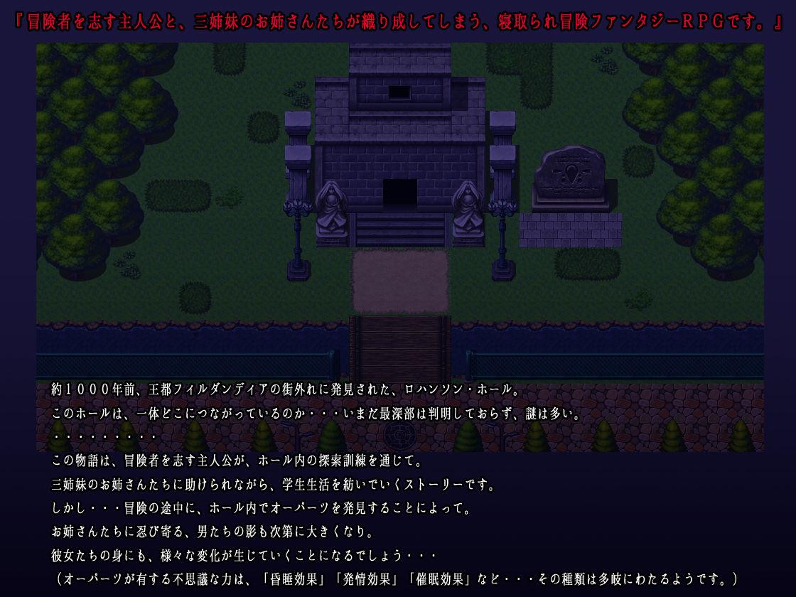https://www.dmm.co.jp/dc/doujin/-/detail/=/cid=d_149512/