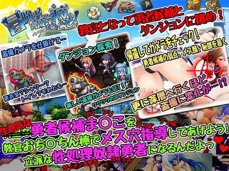 https://www.dmm.co.jp/dc/doujin/-/detail/=/cid=d_150080/
