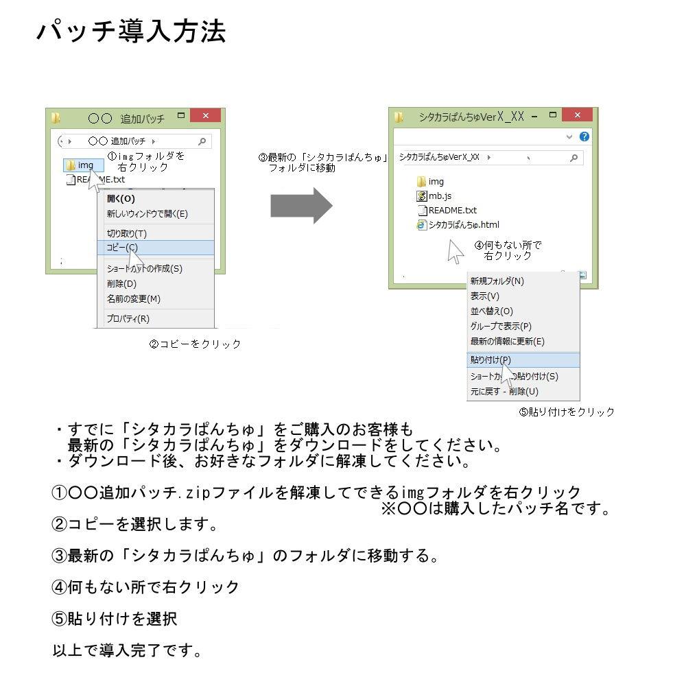 https://www.dmm.co.jp/dc/doujin/-/detail/=/cid=d_150817/