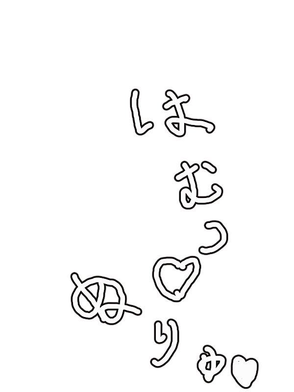 https://www.dmm.co.jp/dc/doujin/-/detail/=/cid=d_153711/