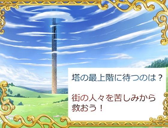 https://www.dmm.co.jp/dc/doujin/-/detail/=/cid=d_153934/