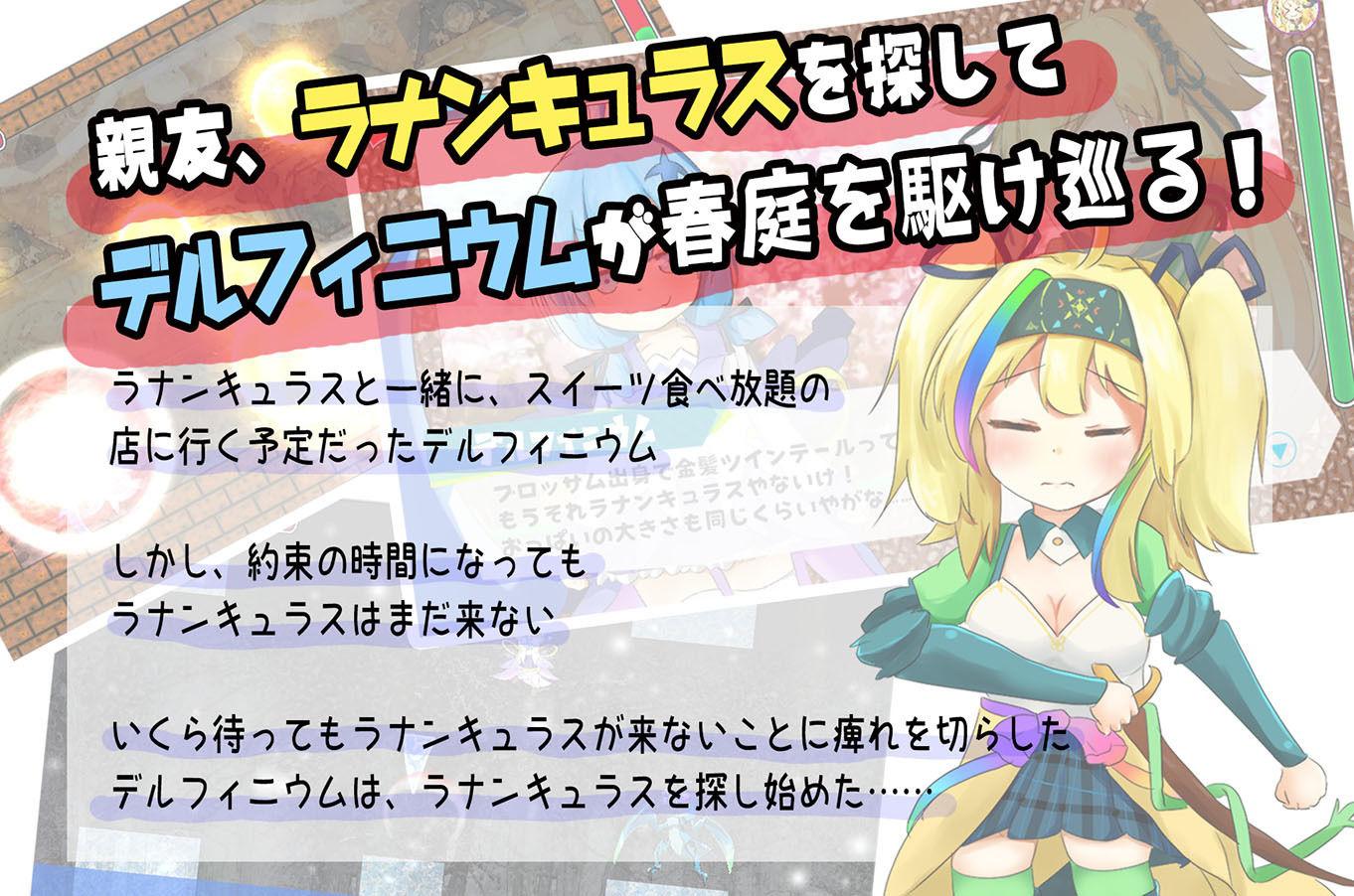 https://www.dmm.co.jp/dc/doujin/-/detail/=/cid=d_155692/