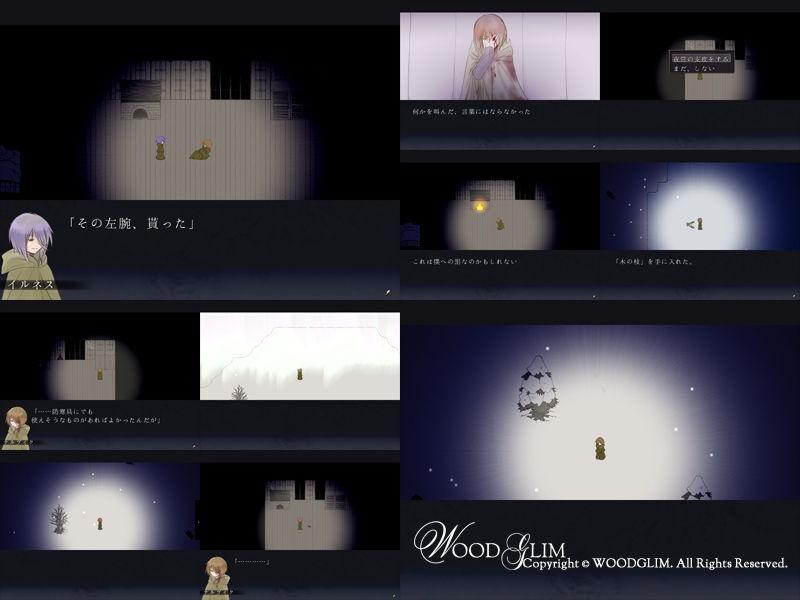 https://www.dmm.co.jp/dc/doujin/-/detail/=/cid=d_170142/