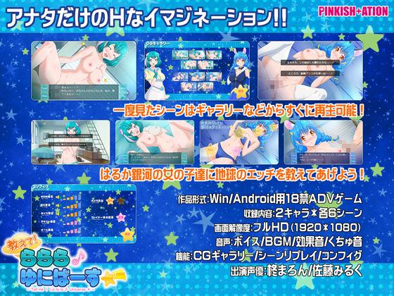 https://www.dmm.co.jp/dc/doujin/-/detail/=/cid=d_177234/