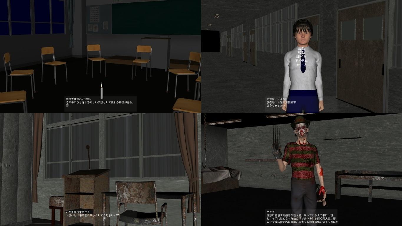 恐ろしい学校の怪談2 エロアニメ画像